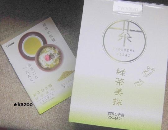 CIMG0675-001.JPG