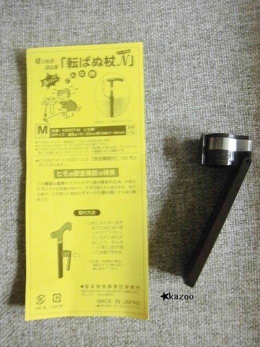 CIMG7573 - コピー.JPG