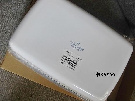 CIMG6808.JPG